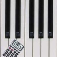 piano jesus